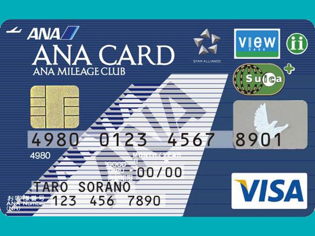 ANA カード