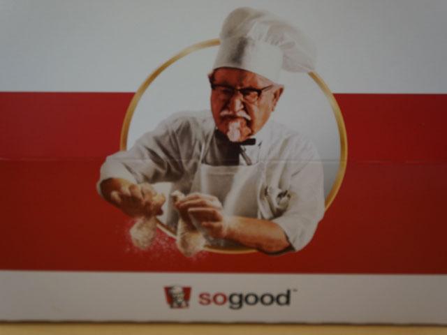 KFC ファンミーティング♪